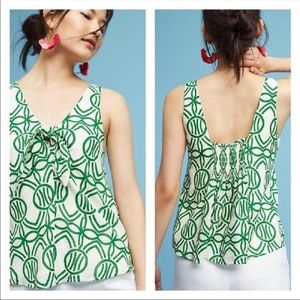 Anthropologie Maeve Green & White Verena Top Sz M
